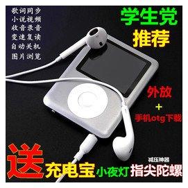 有屏mp3 mp4音樂播放器Hifi隨身聽學生錄音 跑步可愛迷你外放