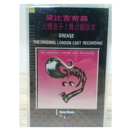 舞台劇收錄  Grease 火爆浪子 ~ THE ORIGINAL LONDON CAS