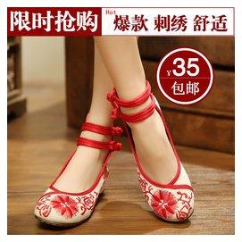 太陽花 繡花鞋民族風女鞋內增高布鞋刺繡青年單鞋老北京布鞋女