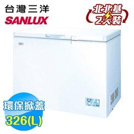 三洋 SANYO 326公升 冷凍櫃 SCF~326T