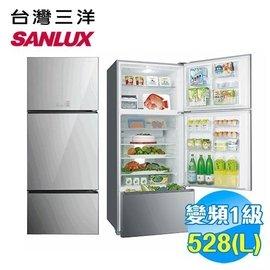 三洋 SANLUX 528L 無邊框采晶玻璃三門直流變頻冰箱 SR~B528CVG