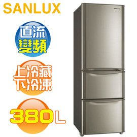 SANLUX 臺灣三洋^( SR~B380CVF ^) 380公升 直流變頻三門電冰箱~送