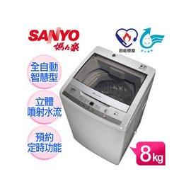 SANYO 三洋 8公斤 立體水流單槽洗衣機 ASW~95HT ~單身套房學生宿舍