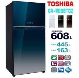 ~TOSHIBA~東芝 608L二門ECO節能系列冰箱 GR~WG66TDZ ~送 、舊機