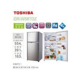 ~TOSHIBA~~ 東芝 554公升變頻抗菌系列雙門電冰箱 GR~W58TDZ ~  舊