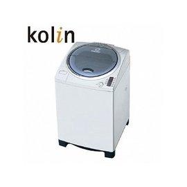 歌林KOLIN 13公斤單槽全自動洗衣機 BW~13S01