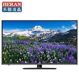 HERAN禾聯42吋LED液晶顯示器HD-42DC9《預計交期3天》