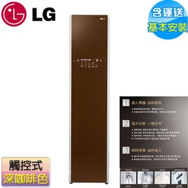 LG樂金 Styler 智慧電子衣櫥 E523BR