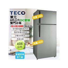 TECO 東元605公升變頻雙門冰箱  高光澤古銅鑽  R6161XH