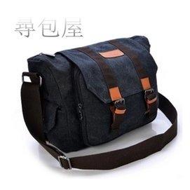 女包单肩包帆布包韩版男士斜挎包大初中学生包书包斜跨背包旅行包