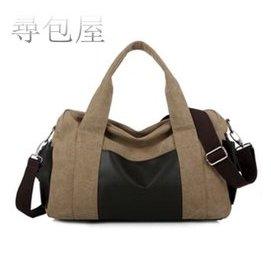 潮流时尚男包手提男士包包旅行包休闲包韩版单肩包帆布包男斜挎包
