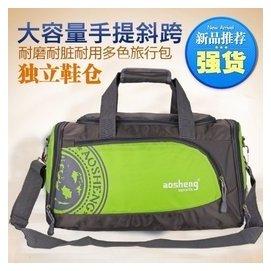 新款 独立鞋位元 大容量 单肩包 手提包 篮球足球包 健身包运动包