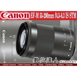 正環 —補貨 平輸 CANON EF-M 55-200mm IS STM  EOSM 用