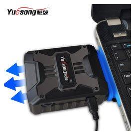 悅頌 v6抽風式筆記本散熱器15.6寸14 手提電腦側吸式靜音排風扇機 locn