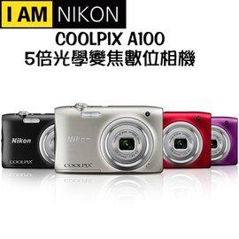 NIKON COOLPIX A100 5倍光學超廣角輕巧 相機   貨 ~送16G原電等8