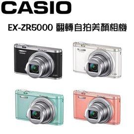 CASIO EX~ZR5000 WIFI 翻轉 美顏相機 送32G 鋰電池 座充 皮套 讀