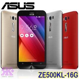 ASUS ZenFone2 Laser ZE500KL 5吋四核雙卡智慧機 2G 16G