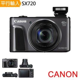 Canon PowerShot SX720 HS 40X光學變焦^(中文平輸^)  送16