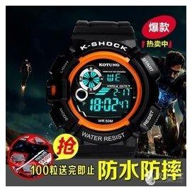 运动手表 防水电子表 登山表 多功能户外手表