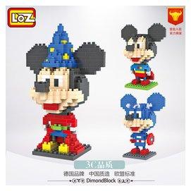 小顆粒鉆石積木微型益智玩具gift series迪士尼魔法師米奇9420送小朋友