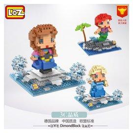 俐智積木微型積木小顆粒拼裝益智玩具冰雪奇緣9497美人魚9499送小朋友