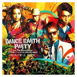 4988064599462DANCE EARTH PARTY專輯 BEAUTIFUL