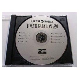 早期溫拿出的卡通動漫歌CD 東京巴比倫專輯卡通大碟 26 TOKYO BABYLON 19