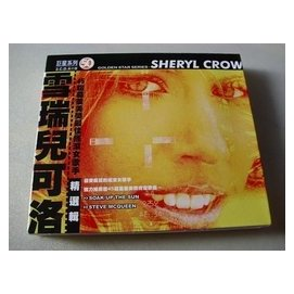 早期酷客唱片出的雙CD Sheryl Crow雪 可洛 輯 有歌詞Soak Up The