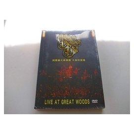 絕版DVD音樂演唱會 未拆 阿爾曼兄弟樂團 THE ALLMAN BROTHERS BAN