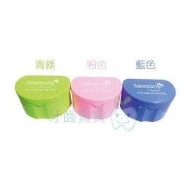 四季Seasons 活動假牙寶貝盒(單層浸泡盒)---- 藍色