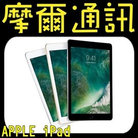 【 摩爾通訊 】蘋果 Apple NEW iPad 32G WiFi 2017版 第五代 全新公司貨 一年保固 新店