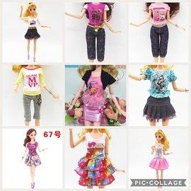 芭比娃娃衣服 小禮服 三件120元 時裝短裙  布料 製作 120元