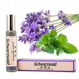 德国进口百灵油薰衣草风10ml!Schwarzwald紫灵油-不含樟脑油可吸入式的复方百灵油薰衣草舒缓更有效