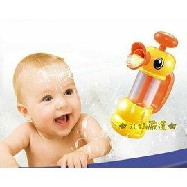 ~ 愛上洗澡好朋友 噴水小鴨 ~ 沐浴  戲水玩具