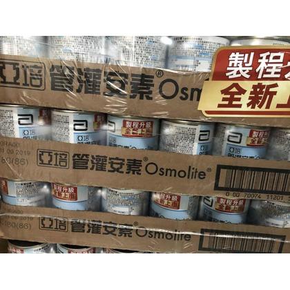 [亞培專賣店]亞培巧克力安素一箱$950--2018.01.01