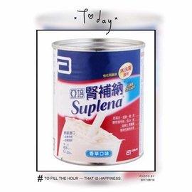 [亞培專賣店] 亞培腎補納$1900/箱--2018.05.01