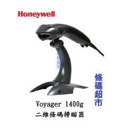 條碼超市 Honeywell Voyager 1400g 一維 二維影像掃描器 含支架