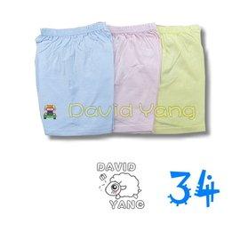 ~~大衛羊的衣店園~~MIT~夏~小三福男孩女孩居家單棉短褲~34號賣場