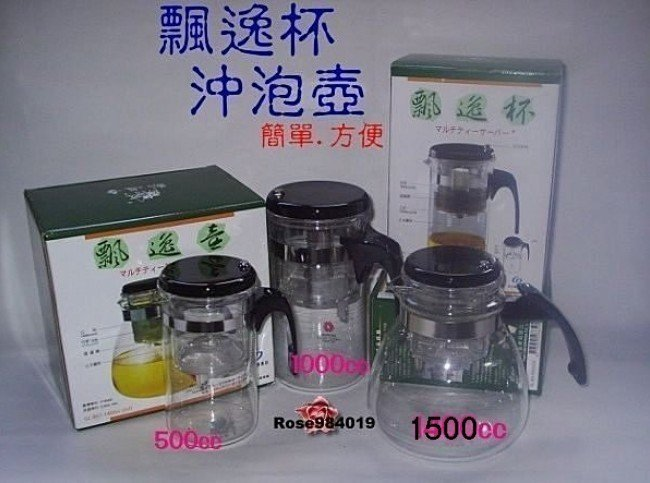 (玫瑰Rose984019賣場)台灣製多國專利~多用途沖泡壺~飄逸杯(GL-867)1500cc~台灣製正品/泡茶03