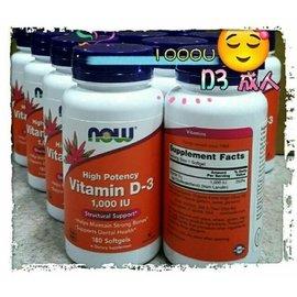 #x1f42f  #x1f69b   美國 Now Foods 超濃縮 Vitamin D