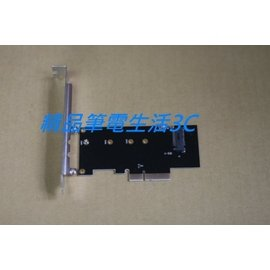 三星XP941 SM951 intel 600p M.2 nvme PCIe SSD轉PC