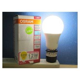 正廠 歐司朗 超廣角 9.8瓦 LED角燈泡 晝白色5000K 燈泡色3000K 全電壓