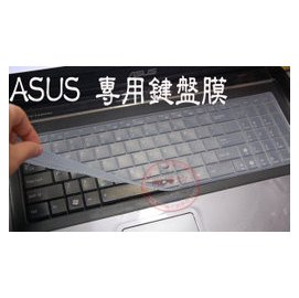 ~樂源~ASUS 華碩 K555LB~0081A5200U 15.6吋 凹凸鍵盤膜ASUS