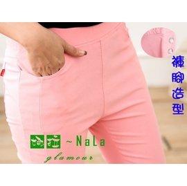 娜拉中大 ~K5809~粉色.萊卡貼腿 褲腳七分褲~2L~5L~