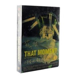優速快購~蘇打綠專輯 That moment 無與倫比的美麗 2007台北小巨蛋演唱會紀實