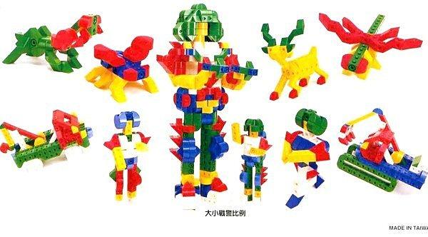 遊思樂 益智教具系列【U-bi小舖】三角形連接方塊(三角塊)300PCS/包03