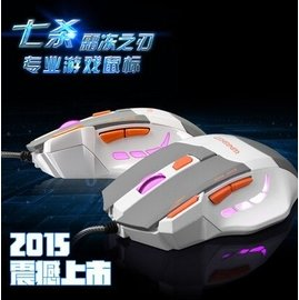 KaIMEnG七殺遊戲鼠標CFLOL電腦USB有線電競遊戲鼠標7D按鍵