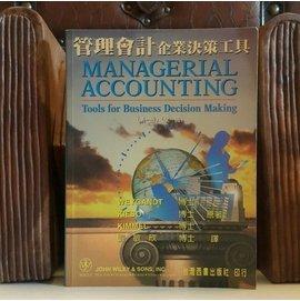 自有書~Managerial Accounting管理會計~企業決策工具~劉敏欣譯~ 西書