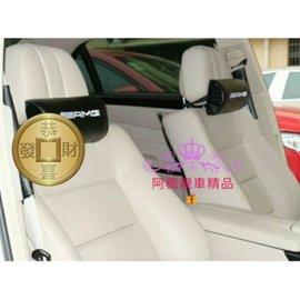 賓士 Benz AMG 頭枕安全帶肩帶 碳纖維紋頭枕一對 C180 C200 C250 C