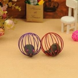 【球形囚籠兔皮老鼠】NO135寵物用品貓咪玩具寵物玩具寵物貓貓玩具 鐵絲球寵物玩具 籠中老鼠 逗貓棒
